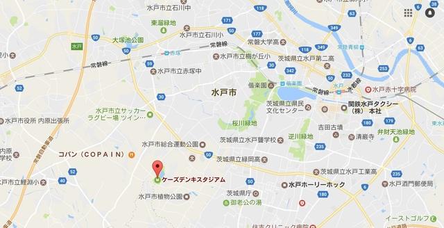 ケーズデンキスタジアム.jpg