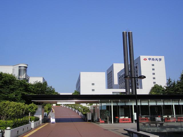 中央大学多摩.jpg