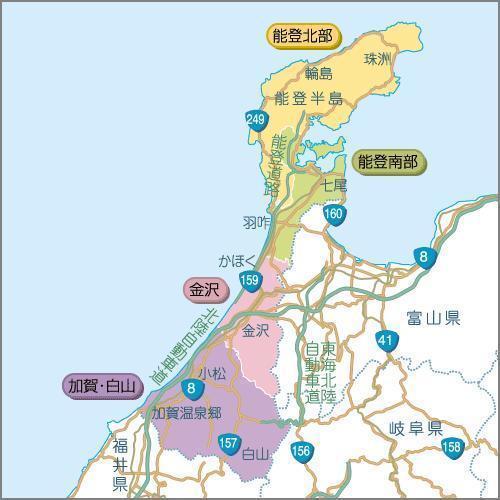 北陸.jpg