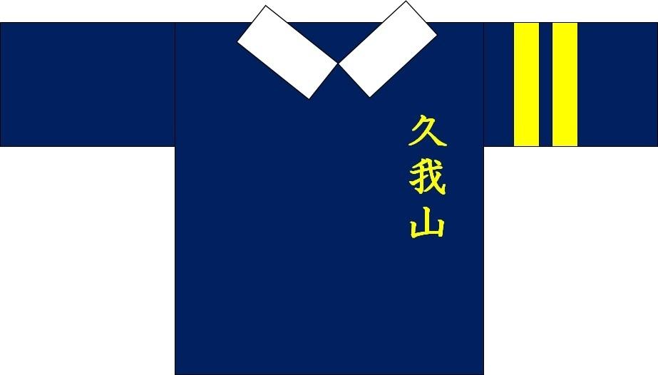 國學院大久我山高校: スポーツ観戦
