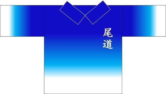 尾道.jpg