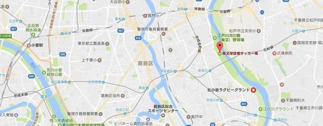 新柴又グラウンド.jpg