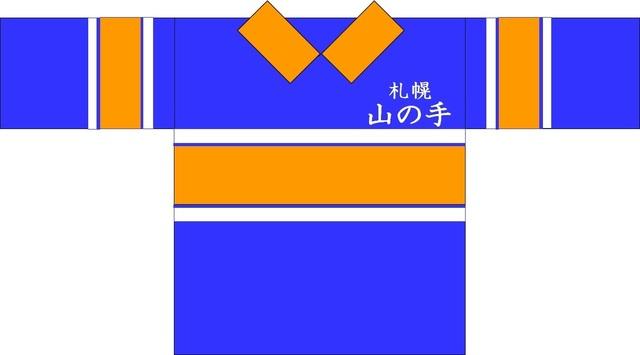 札幌山の手高校ジャージ.jpg