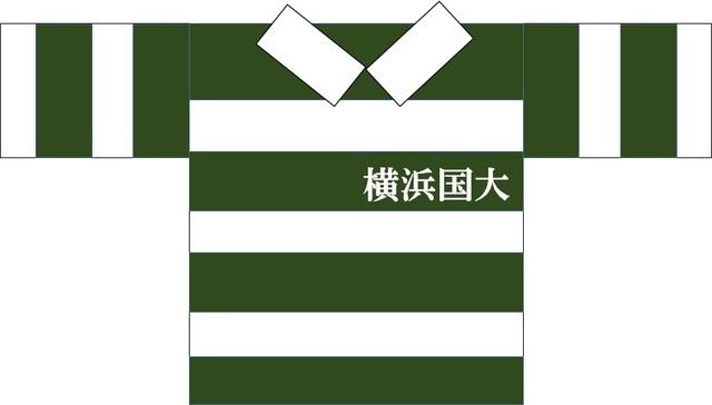 横浜国大ジャージ.jpg