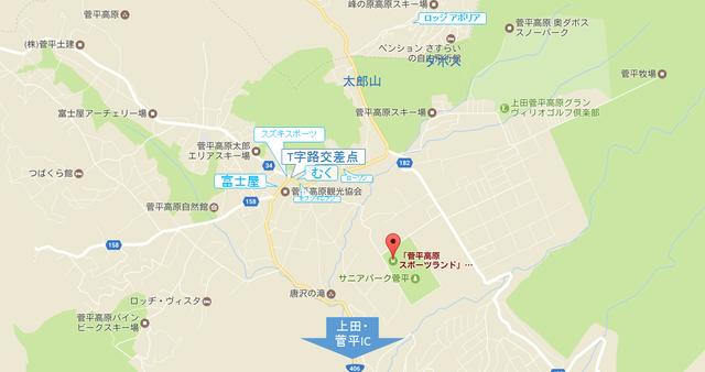 菅平MAP1.jpg