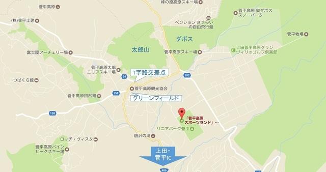 菅平MAP2.jpg