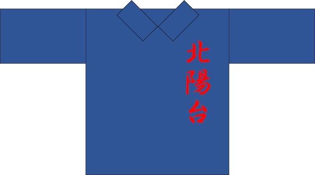 長崎北陽台ジャージ.jpg