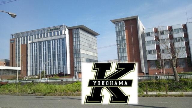 関東学院.jpg
